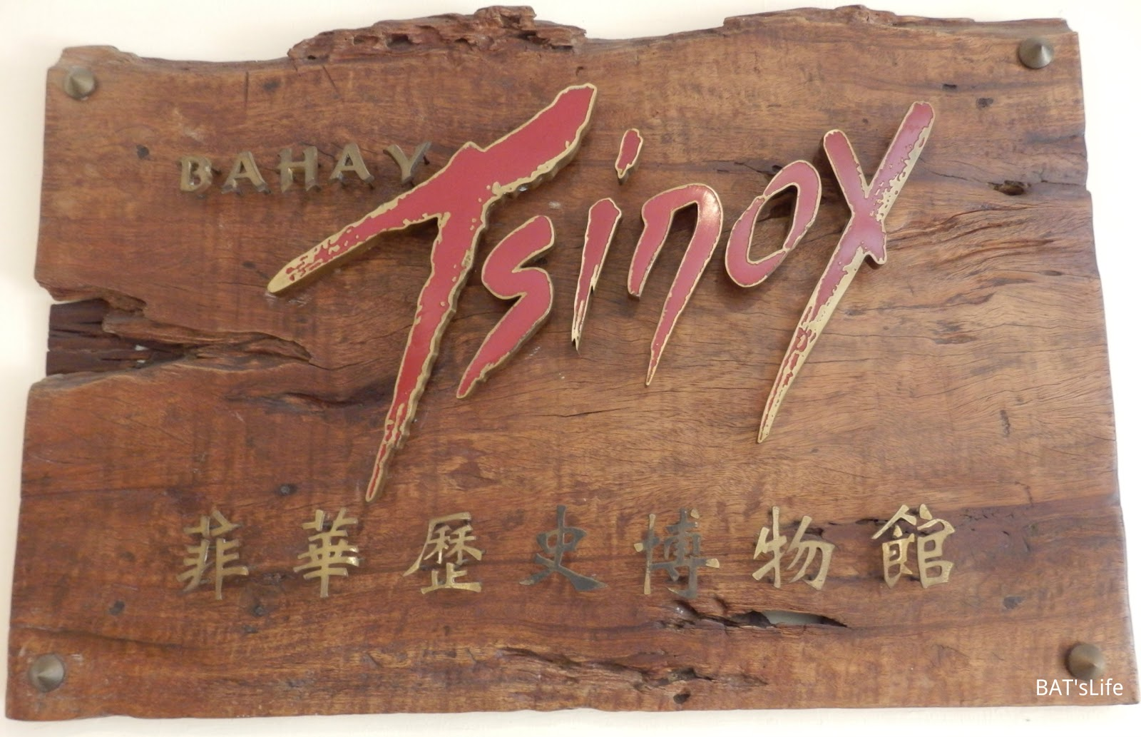 bahay tsinoy 25 best things to do in manila (the philippines) facebook twitter bahay tsinoy as we hinted earlier, there has been chinese community in the philippines since long before the spanish colonial period, and this museum in intramuros records the history.