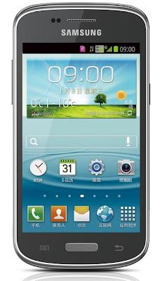 Spesifikasi Samsung Galaxy Infinite SCH-I759