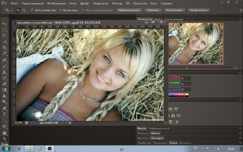 Adobe Photoshop CS6 full español 1 link iso