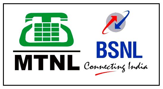 bsnl-mtnl