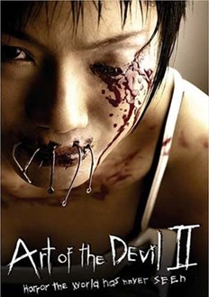 Chơi Ngãi 2 - Art Of The Devil 2