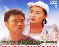 [ Movies ] Full Movie - Khmer Movies, - Movies, chinese movies, Short Movies - [ 1 part(s) ]