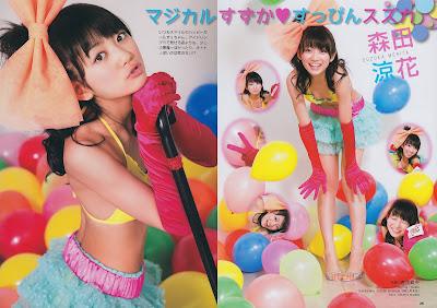 BOMB Magazine 2010 No.08
