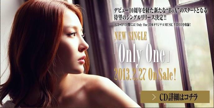 "BoA >> Single Japones ""Tail Of Hope"" 603058_512202595478061_672765148_n"