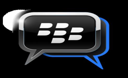 Cara mengubah icon notification pada BBM Android Melalui Pc