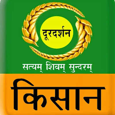 DD Kisan 24 Hours TV Channel For Farmers Launched By PM Modi