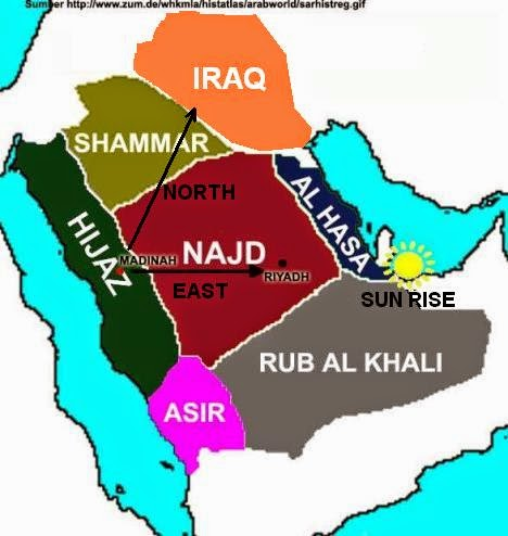 Islam is the Truth Location of Najd is in Iraq or in Najd