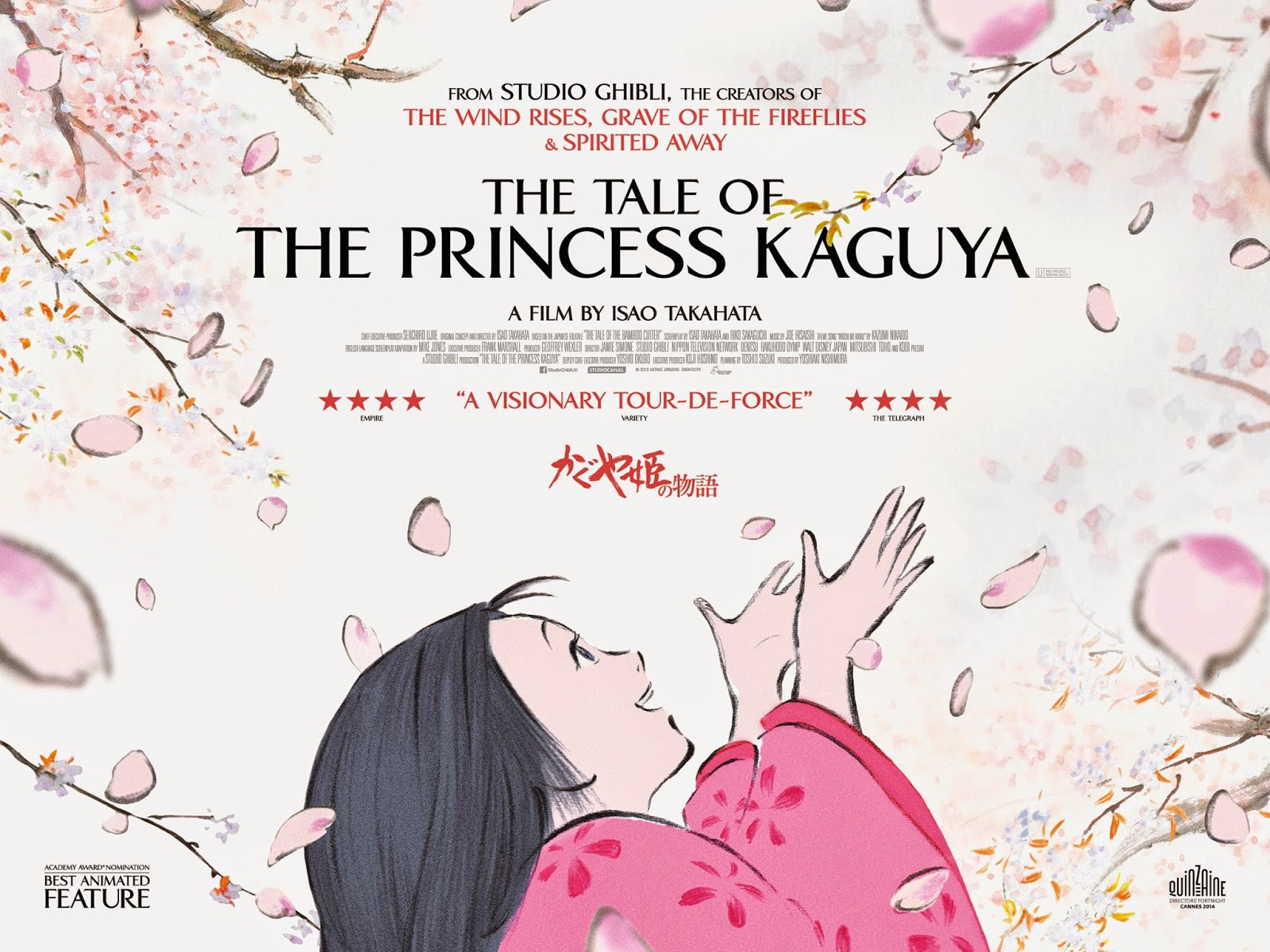 #BeenToTheMovies: The Tale of The Princess Kaguya - New ... The Tale Of Princess Kaguya Poster
