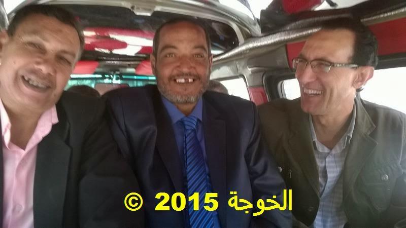 الحسينى محمد, الخوجة,المعلمين,التعليم,تحالف المعلم المصرى, #الحسينى محمد, #الخوجة, #alkoga,#education