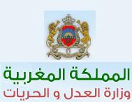 وزارة العدل والحريات: نتائج الاختبار الكتابي لمباراة توظيف 220 ملحقا قضائيا