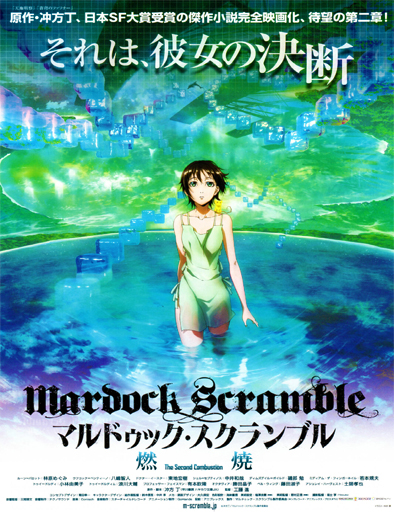 Ver Mardock Scramble: The Second Combustion (2011) Online