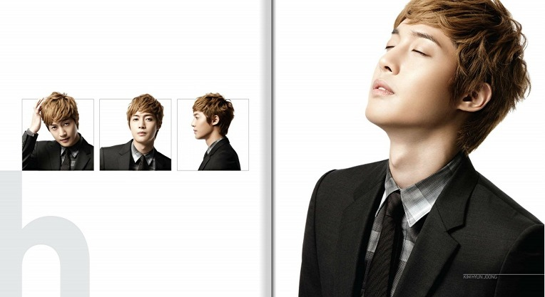 Kim Hyun Joong Forever: [Scan] Kim Hyun Joong feature in ...