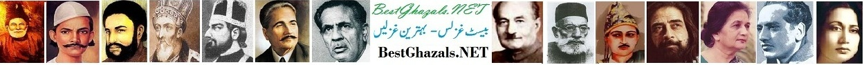 BestGhazals.NET: Read Urdu poetry in Roman English, Urdu and Devnagari Hindi