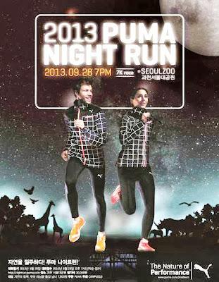 PUMA Night Run, Mobium Elite Glow, Seoul Zoo, Korea