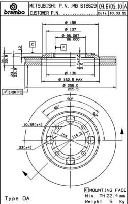 Brake Disc Mitsubishi LANCER  C68A 1.8 GTI 16V, C76A, C66A 1.6 16V (09.6705.10)
