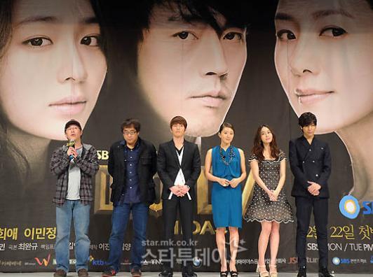 Our Newest Korean Drama: Midas