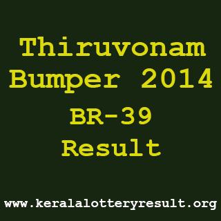 Thiruvonam Bumper 2014 BR 39 Kerala Lottery Result