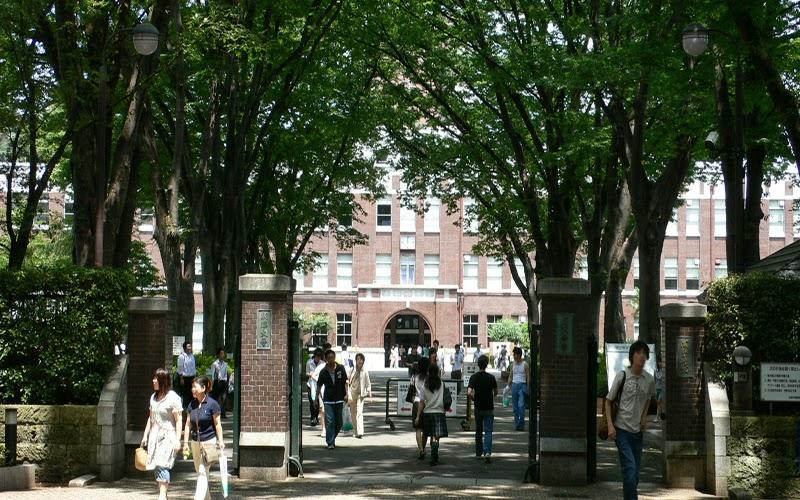 Trường Đại học Seikei Nhật Bản