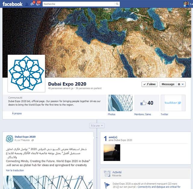 Dubai Expo 2020 - Facebook page
