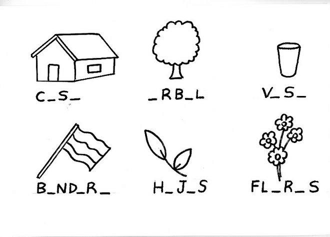 ACTIVIDAD: completa las palabras con la letra que falta y decora los