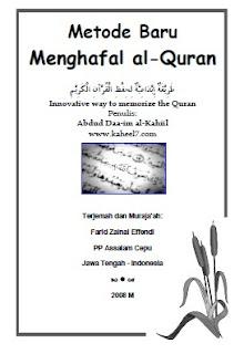 Metode Baru Menghafal Al-Quran - Pustaka Aslikan