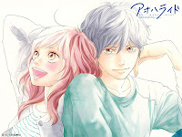 Ao Haru Ride