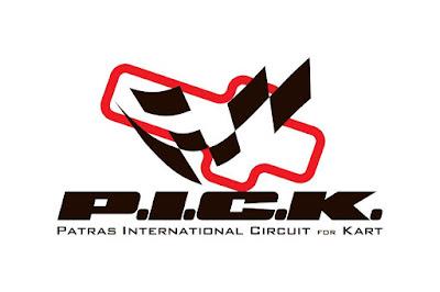 7ο Διεθνές Σιρκουί /P.I.C.K. Λουξ COLA