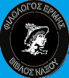 ΔΙΔΑΣΚΑΛΕΙΟ