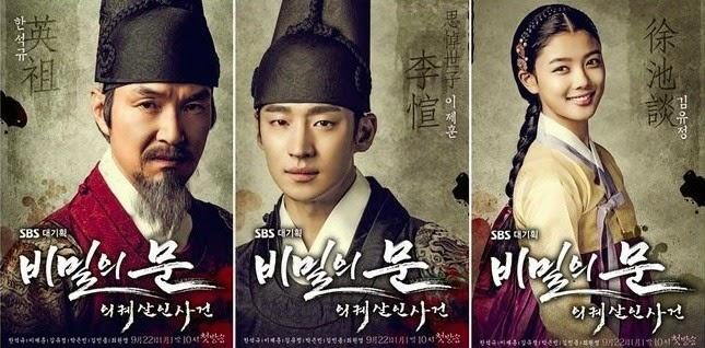 Drama Korea Secret Door (2014) Subtitle Indonesia