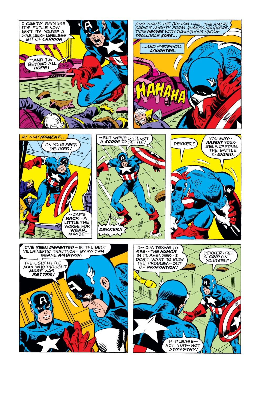 Captain America (1968) Issue #221 #135 - English 11