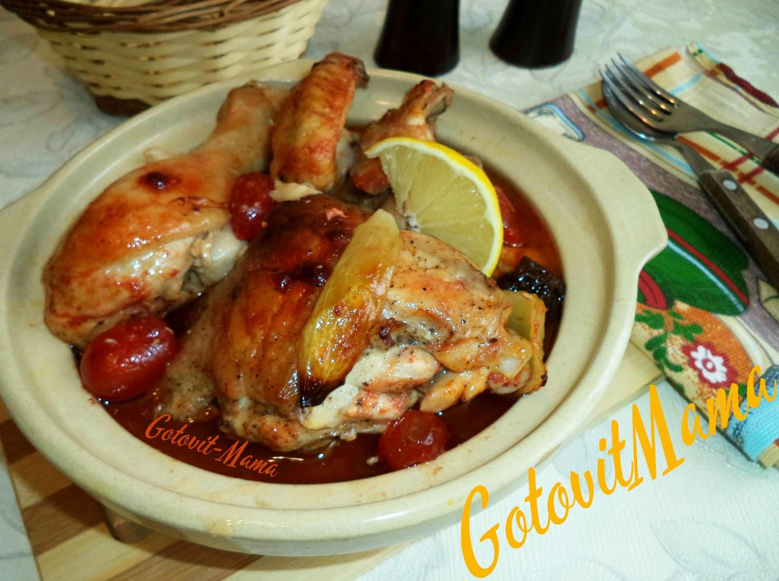Курица с сухофруктами рецепт