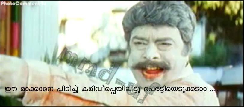 Photocomment4u: Malayalam Facebook Photo Commenting Pictures Part 1
