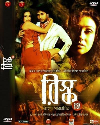 3 best Swagatalakshmi Dasgupta tracks