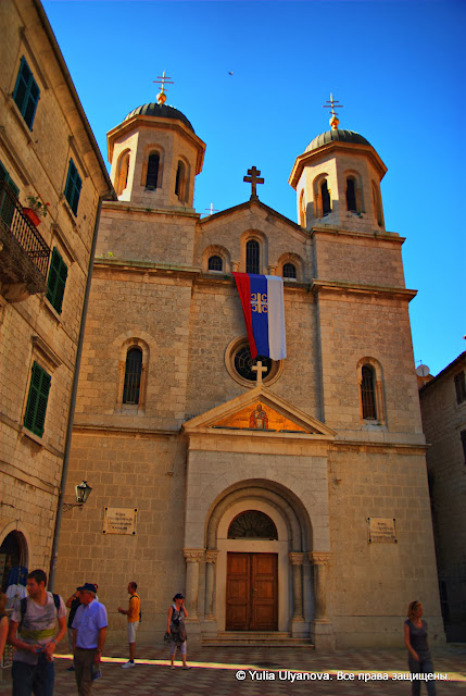 Храм Святого Николая в Которе