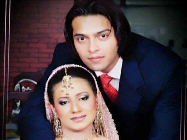 Fahad Mustafa Wedding picture1