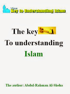 The-Key-to-understanding-Islam