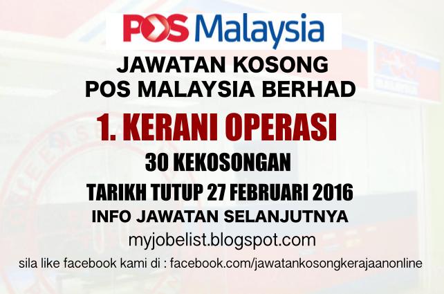 JAWATAN KOSONG SEBAGAI KERANI OPERASI DI POS MALAYSIA