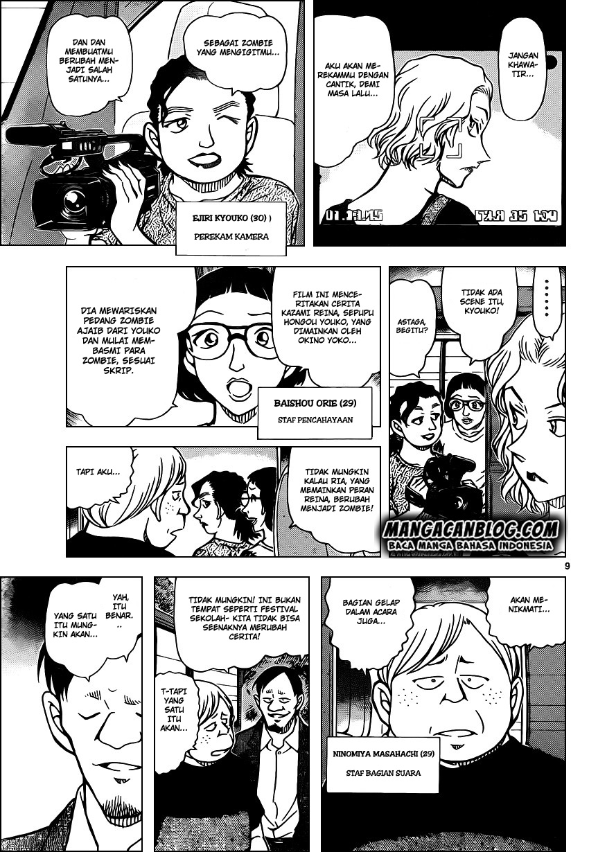 Dilarang COPAS - situs resmi www.mangacanblog.com - Komik detective conan 931 - pedang zombie 932 Indonesia detective conan 931 - pedang zombie Terbaru 9|Baca Manga Komik Indonesia|Mangacan