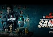 Samrat & Co 2014 Hindi Movie Watch Online