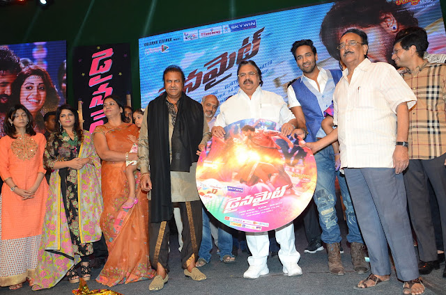Dynamite Audio Launched