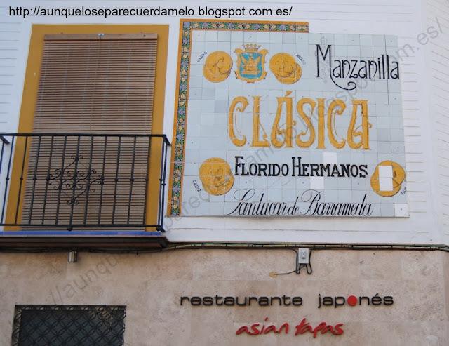 sevilla eterna manzanilla azulejos
