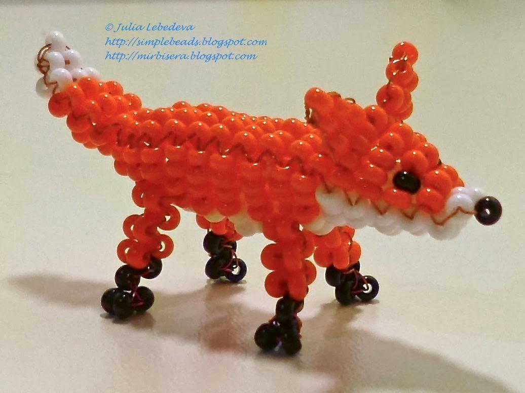 Beaded fox