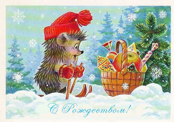 christmas greetings in russian