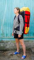легкий экспедиционный рюкзак