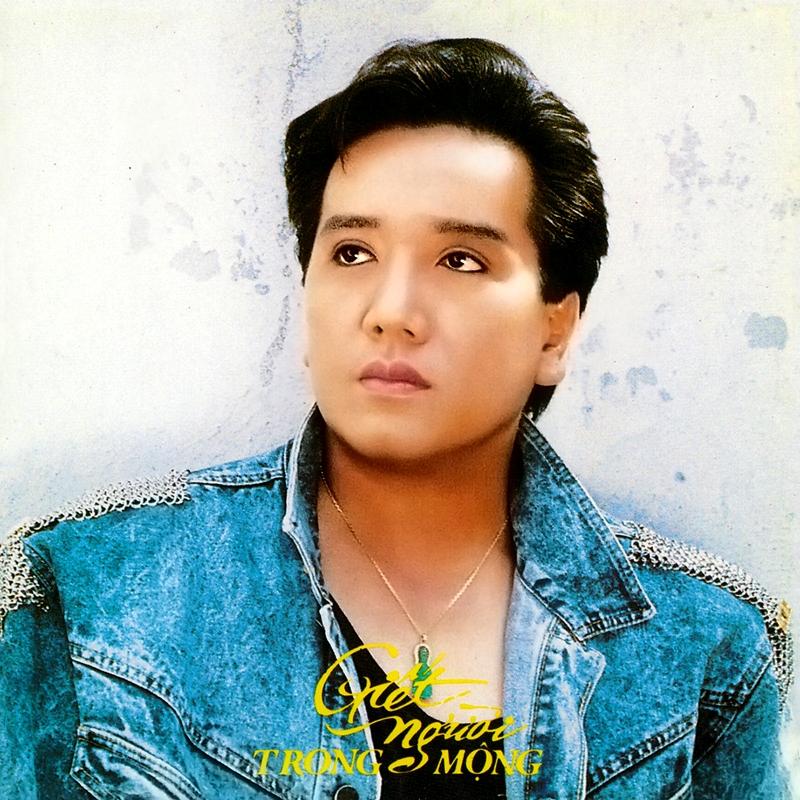 Elvis Phương CD005 – Giết Người Trong Mộng – Tình Khúc Phạm Duy (NRG)