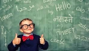 طريقة علمية لتعلم اللغة الفرنسية أو أي لغة أخرى في غضون 6 أشهر