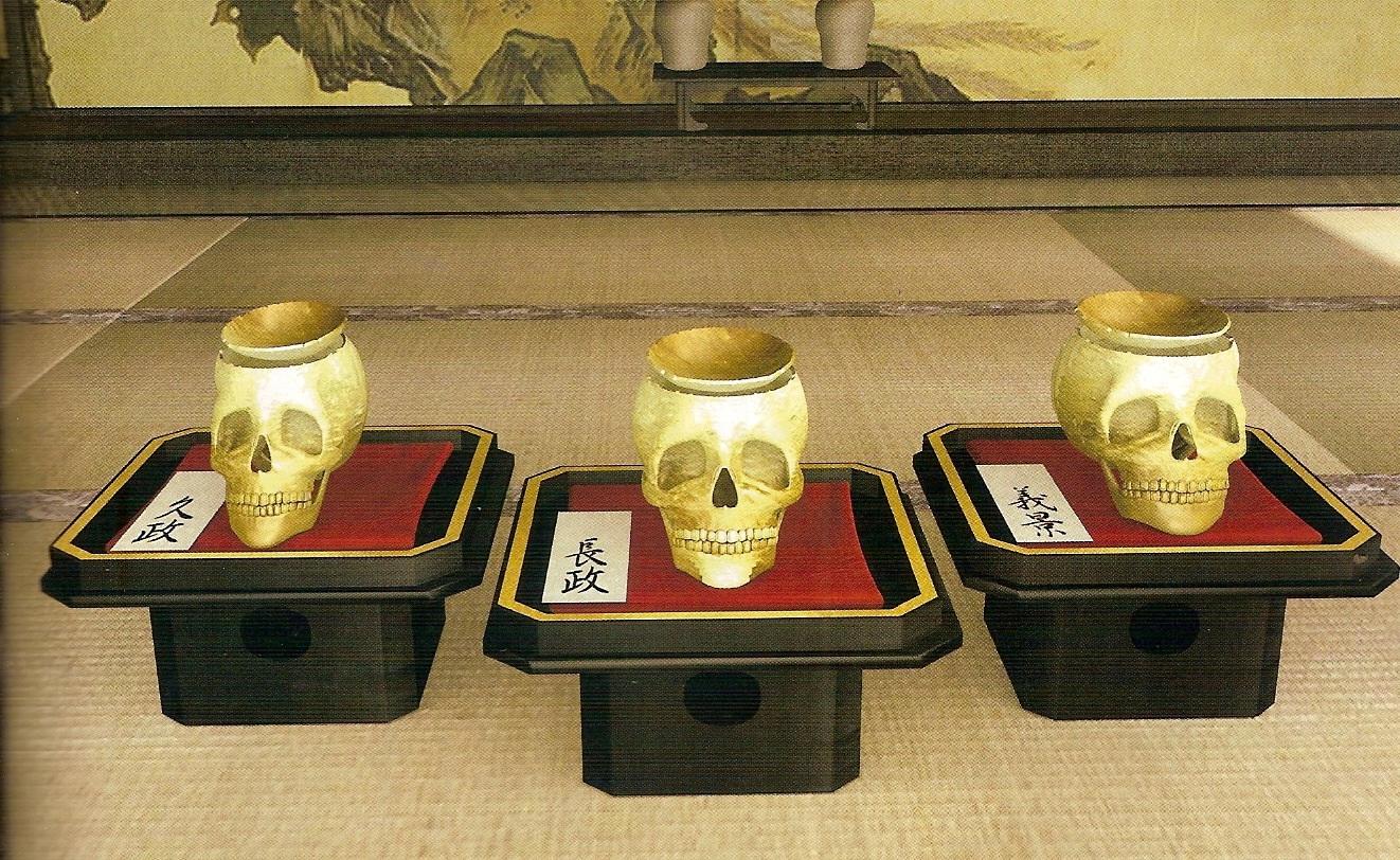 oda nobunaga thesis