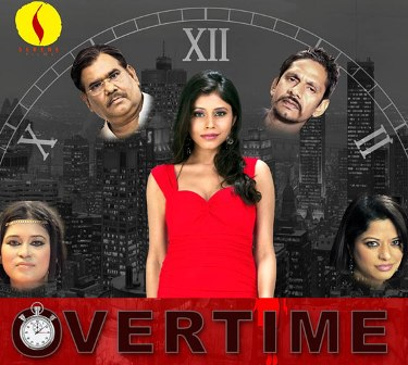 Watch Overtime (2012) Hindi Movie Online