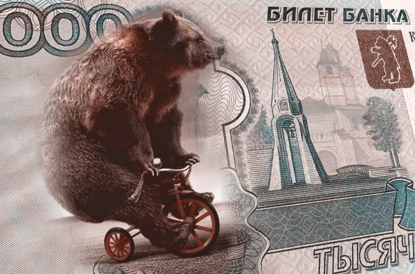 Единой валюты Евразийскому союзу не видать... пока