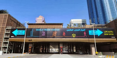 World Trade Center Mall, image supplied by Aldar Properties